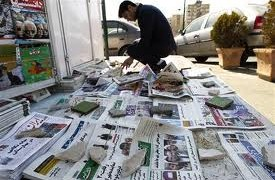 Morocco and press freedom : it&#8217;s complicated